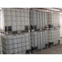 Wholesale Linear Alkyl Benzene Sulphonic Acid (LABSA 96%) from china suppliers