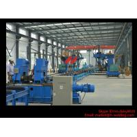 Wholesale 20mm - 40mm Mechanical H Beam Straightening Machine for H Beam Flange Anti-heat Deformation from china suppliers