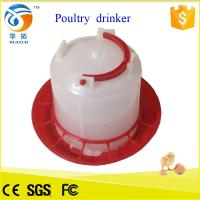 Wholesale Poultry chicken feeders and drinkers, plastic waterer drinker, commercial red cup drinker from china suppliers