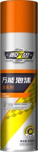 Wholesale 600ml Kitchen Carpet Multifunctional Foam Cleaning Spray from china suppliers
