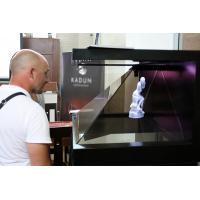 Buy cheap 270° 22 Inch Full HD Hologram Pyramid 3D Display Showcase Hologram Box For Exhibition from wholesalers
