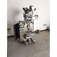 Wholesale Coffee Powder \ Medicine \ Tea Powder Packing Machine with Back Central Seal Stick Type from china suppliers