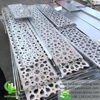 Buy cheap Decorative laser cutting Aluminum panel for building facade cladding from wholesalers