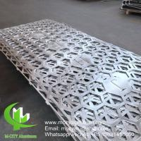 Buy cheap curtain wall facade aluminum hollow decorative facade wall cladding exterior building curtain wall patterned facade from wholesalers