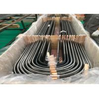 China A269 Stainless Steel U Bend Tube U-Bend Superheater 0.5mm-35mm Thickness on sale