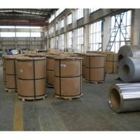 Wholesale Professional supplier Vertical packaging aluminum coils in China from china suppliers