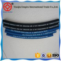 Buy cheap High quality hydraulic rubber hose high pressure steel wire reinforced hydraulic from wholesalers