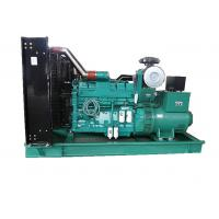China Chongqing Cummins  M11 series silent diesel power generator set for sale