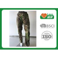 Buy cheap Windbreak Hunting Camo Pants Thermal  100% Polyester For Running / Fishing from Wholesalers