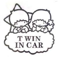 Wholesale Car Sticker from china suppliers
