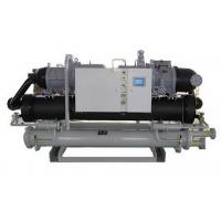 Wholesale Centrifugal water chiller from china suppliers