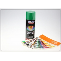 Wholesale Multi Color 400ml Custom Aerosol Spray Paint For Metal Wood Plastic from china suppliers