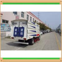 Wholesale 4x2 LHD 600P 3000liters  ISUZU road sweeper truck for sale,street sweeper truck, road clean truck,road sweep truck from china suppliers