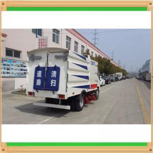 4x2 LHD 600P 3000liters  ISUZU road sweeper truck for sale,street sweeper truck, road clean truck,road sweep truck