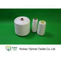 Wholesale Z Twist eco 30/2 40/2 Polyester Spun Sewing Thread On Paper Cone Or Plastic Cone from china suppliers