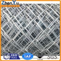 Buy cheap 1''-3'' Galvanized Iron Wire Chain Link Mesh Fence from wholesalers