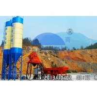 Wholesale HZS50 Stationary Concrete Batching Plant with PLD1600 Batching Machine from china suppliers