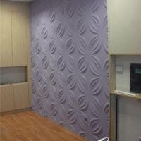 Wholesale PVC Wall Panels with Embossed Design from china suppliers