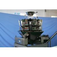 Quality SS304 Material Food Packing Machine / Snack Packaging Machine for sale