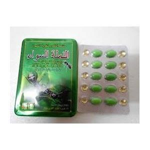 Buy cheap 100% Herbal King Black Ant Pills / Strong Natural Stamina Pills Improves from wholesalers