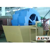 Wholesale Clay Materials Or Sand Screening And Washing Machine / Sand Cleaning Equipment from china suppliers