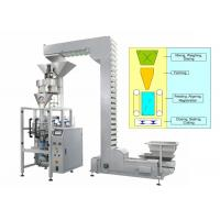 Wholesale Vertical Form Fill And Seal Packaging Machines Touch Screen Operate from china suppliers