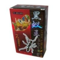 Buy cheap African Black Ant King Male Libido Pills Safe For Premature Ejaculation from wholesalers