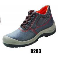 Wholesale CE Standard Genuine Leather Safety Shoes & Safety Boots B203 from china suppliers