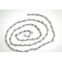 Buy cheap Decorative Chain from wholesalers