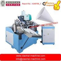 Wholesale Mini Disposable Cone type Water Cup Making Machine For Supermarket,Airport from china suppliers