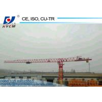 China PT8035 Topless Tower Crane with 80m Jib Length Hot Selling in 2018 from Manufacturer on sale