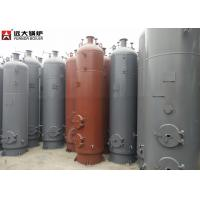 LHS Vertical Coal Fired Steam Boiler High Thermal Efficiency 0.2T - 2t Weight for sale