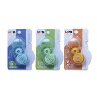 Wholesale Mini Tear Proof Correction Tape Pen Bean Shaped For School Student from china suppliers