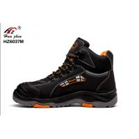 Wholesale Sport Design Military Safety Boots Plastic Steel Head Footwear With PU Outsole from china suppliers