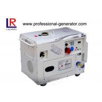Wholesale Home / Commercial Backup Camping Gasoline Generators 5kw Silent Electric from china suppliers