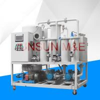 Wholesale JUNSUN High-Standard Lube Oil Cleaning Machine, Vacuum Hydraulic Oil Filtration Equipment from china suppliers