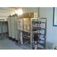 Wholesale Water Purification Systems Small Business , Water Treatment Equipment 2000L/H Capacity from china suppliers