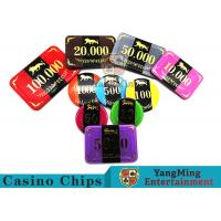 Wholesale 3.3mm Thickness RFID Casino Poker Chip Set With Aluminum Chips Case from china suppliers