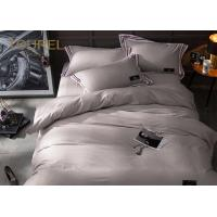 Wholesale 100% cotton 5 star stripe jacquard Hotel Quality Bed Linen dark Khaki from china suppliers