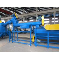 Waste PP/PE Film Screw Press Dryer Plastic Recycle Washing Line for sale