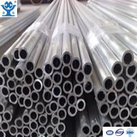 China Competitive price extruded large diameter aluminum pipe with OD from 20mm to 300mm on sale