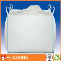 Buy cheap PP bulk bag, pp big bag, fibc bag from wholesalers