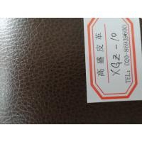 Wholesale PU Leather Sofa Material with Various Color Thickness 0.8mm for Sofa, Belt, Bag from china suppliers
