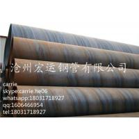 Buy cheap SAW Spiral Steel Pipe, steel spiral pipe in stock from wholesalers