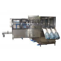 Wholesale 0.55kw 380V Automatic Water Bottling Line With Bottle Transmission Gear from china suppliers