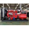Hot sale 100KW/125KVA emergency diesel generator sets powered by Ricardo diesel engine R6105IZLD in red for sale