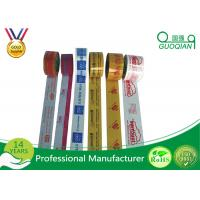 Quality Custom Water Based Acrylic Printed Packing Tape For Master Carton Packing for sale