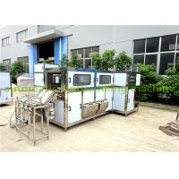 Buy cheap 300BPH 5 Gallon Bucket Water Filling Machine /  Water Bottle Plant SS304 from wholesalers