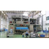 Wholesale Customized SpunBond Machine / Equipment SMS 1.6m , non woven fabric manufacturing machine from china suppliers