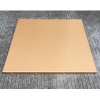 Gold Color Aluminum Clip in False Ceiling Tiles / 600x600mm Metal Ceiling Panel for sale